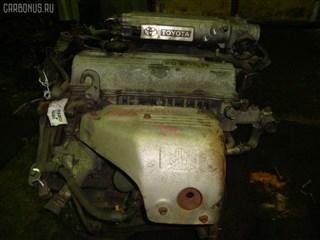 Двигатель Toyota Curren Владивосток