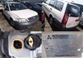 Спидометр для Mitsubishi Lancer Cargo