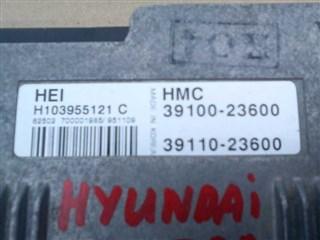 Блок управления efi Hyundai Lantra Екатеринбург