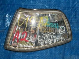 Габарит Honda Civic Уссурийск
