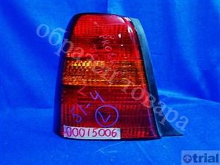Стоп-сигнал Toyota Progres Барнаул