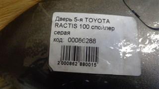 Дверь задняя Toyota Ractis Новосибирск