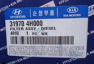 Фильтр топливный Hyundai Grand Starex Владивосток