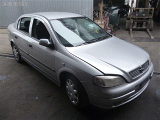 Пружина Opel Astra Новосибирск