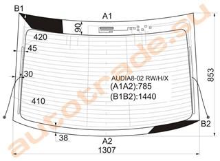 Стекло Audi A8 Иркутск