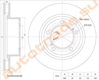Тормозной диск Lexus LX570 Улан-Удэ