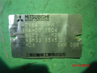 МКПП Mitsubishi Gto Владивосток