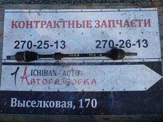 Привод Nissan Tiida Владивосток
