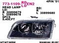 Фара для Volvo S40