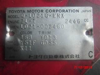 МКПП Toyota Blizzard Владивосток