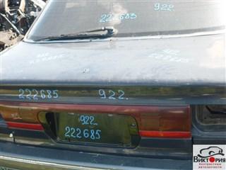 Крышка багажника Mitsubishi Eterna Иркутск