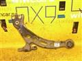 Рычаг для Lexus RX300