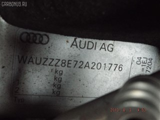 Балка подвески Audi A4 Avant Владивосток