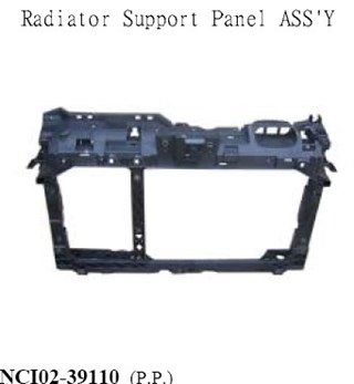 Рамка радиатора Mazda 2 Екатеринбург