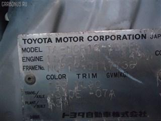 Рычаг Toyota Will VI Владивосток