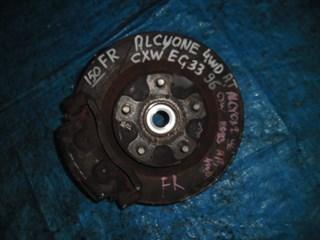 Ступица Subaru Alcyone Владивосток