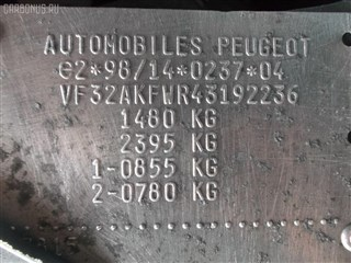 Бампер Peugeot 206 Новосибирск