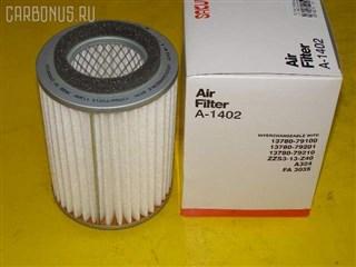 Фильтр воздушный Daihatsu Midget II Владивосток
