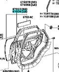 Дверь для Lexus RX400H