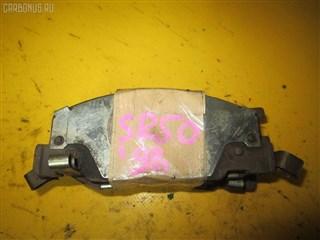Тормозные колодки Toyota Townace Noah Владивосток