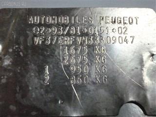 Амортизатор капота Peugeot 306 Новосибирск