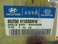 Решетка радиатора для Hyundai Terracan