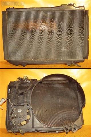 Радиатор основной Toyota Crown Wagon Владивосток