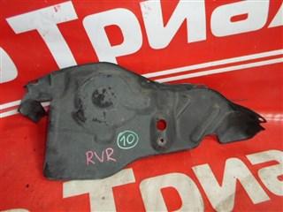 Защита Mitsubishi RVR Новосибирск