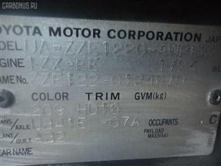 Рычаг Toyota Corolla Axio Владивосток