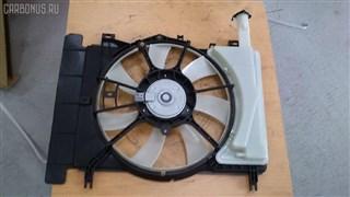 Диффузор радиатора Toyota Yaris Новосибирск