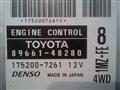 Блок управления efi для Toyota Kluger V