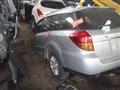 Дверь для Subaru Outback