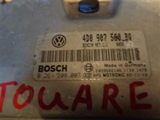 Блок управления efi Volkswagen Touareg Владивосток