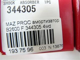 Амортизатор Mazda Proceed Владивосток
