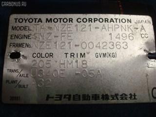 Балка под двс Toyota Corolla Runx Уссурийск