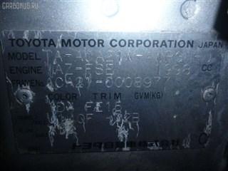 Шлейф-лента air bag Toyota Echo Владивосток