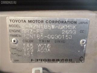 Трамблер Toyota Cynos Владивосток
