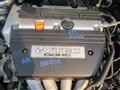 Крышка гбц для Honda Accord