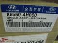Решетка радиатора для Hyundai Grand Starex