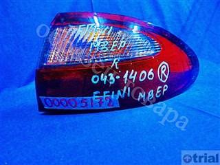 Стоп-сигнал Mazda Efini MS-8 Барнаул