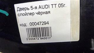 Дверь задняя Audi TT Новосибирск