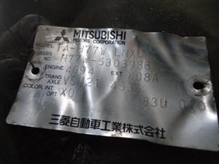 МКПП Mitsubishi Pajero IO Владивосток