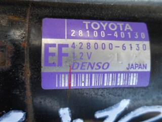 Стартер Toyota IQ Владивосток