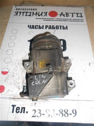 Компрессор кондиционера Lincoln Town Car Челябинск