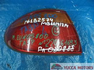 Стоп-сигнал Mazda Eunos 800 Барнаул