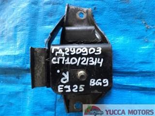 Подушка двигателя Subaru Lancaster Барнаул