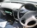 Бордачок водительский для Mazda Efini MS-8