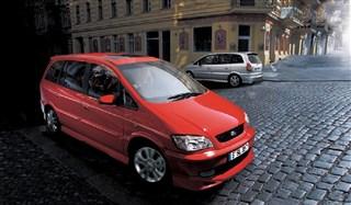 Nose cut Subaru Traviq Новосибирск