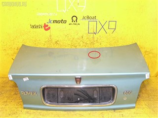 Крышка багажника Rover 600 Новосибирск