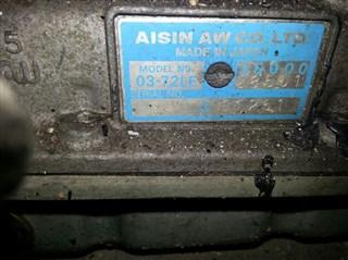 АКПП Toyota Emina Владивосток